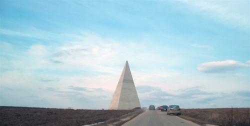 Волшебная пирамида