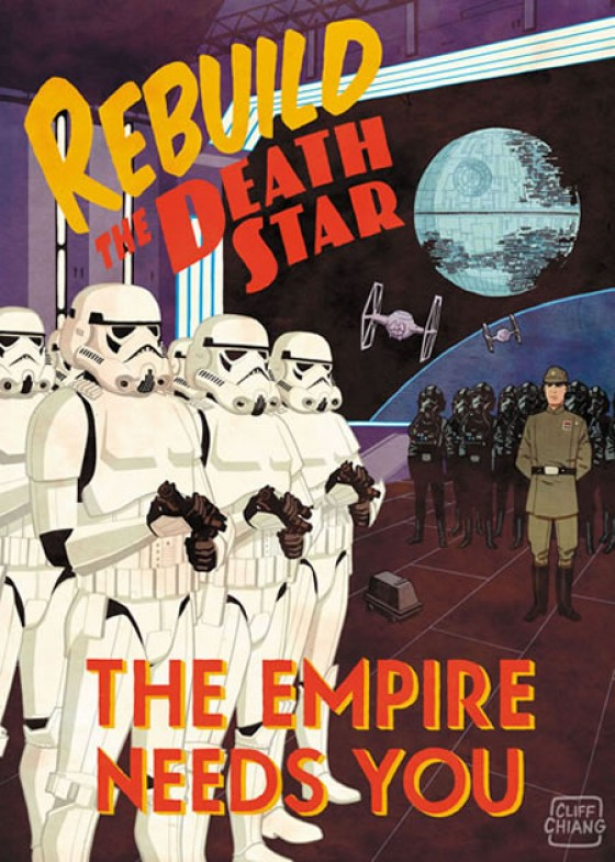 Ты нужен Империи!